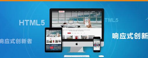 网站是SEO优化的核心基础之一