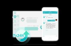 2021年,流量大挑战,网站优化的重要性!